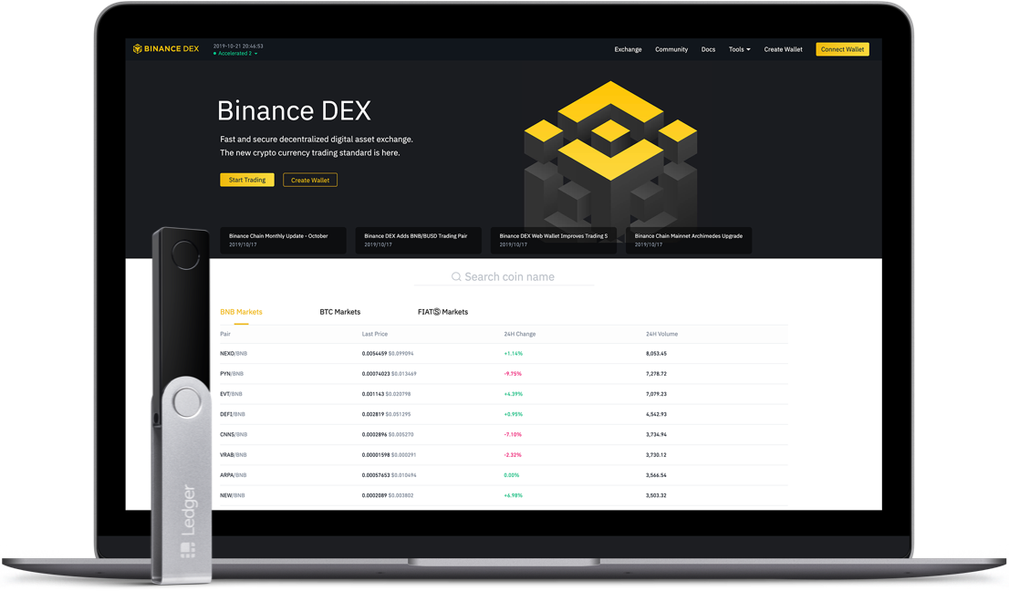 binance-dex-site